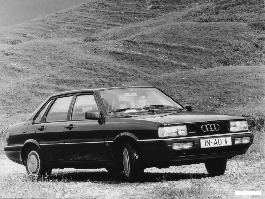 Audi-90-B2-3