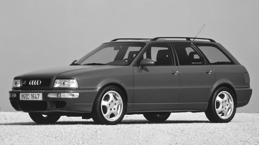Audi-RS2-millesime-1994.png